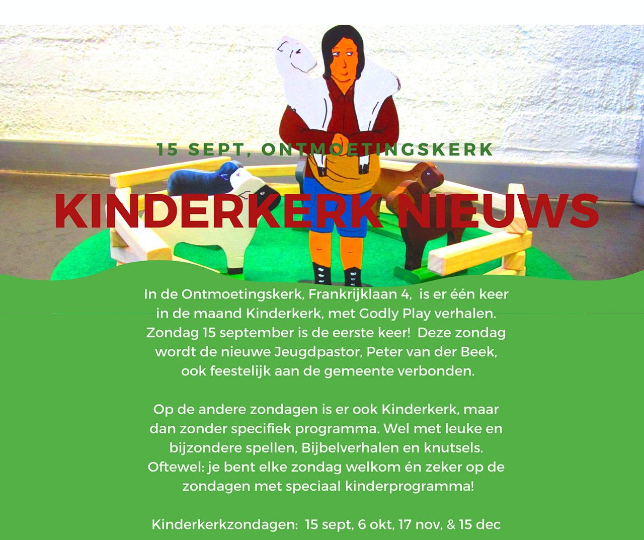 kinderkerk-schalkwijk