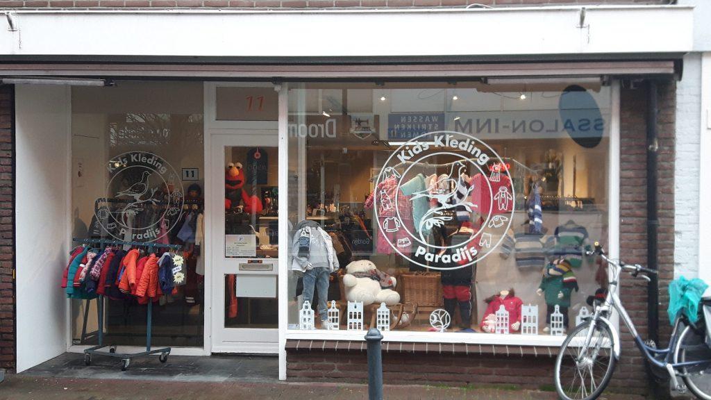 kids kleding paradijs winkel